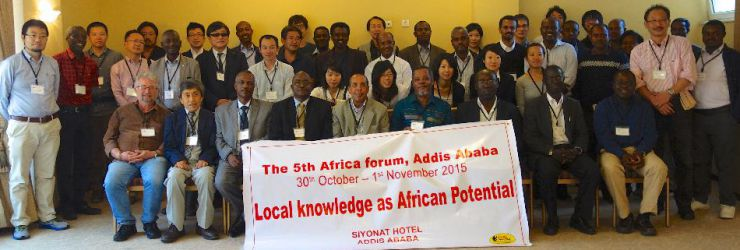 The 5th Africa forum, Addis Ababa